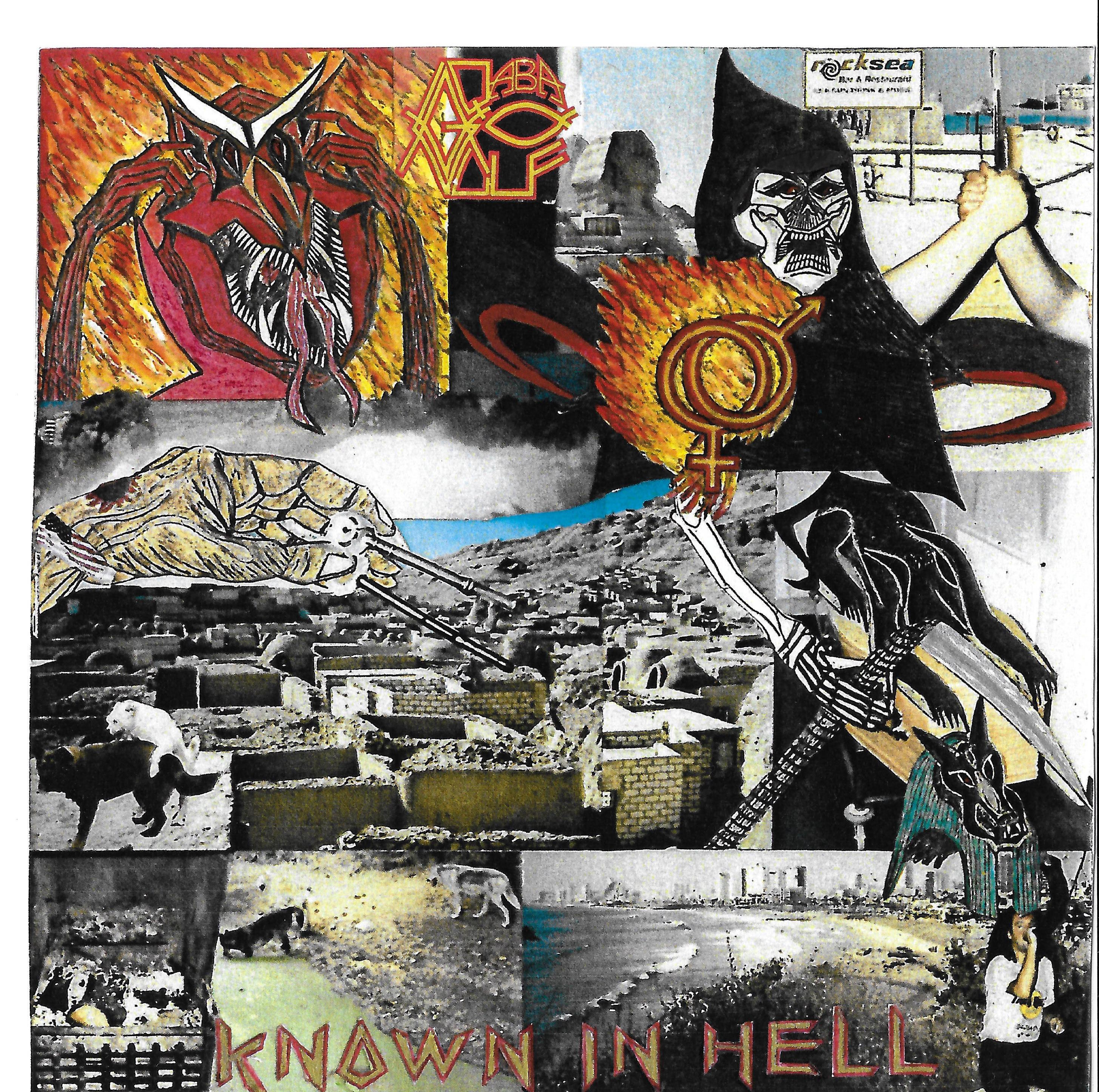 KNOWN IN HELL front cover artwork